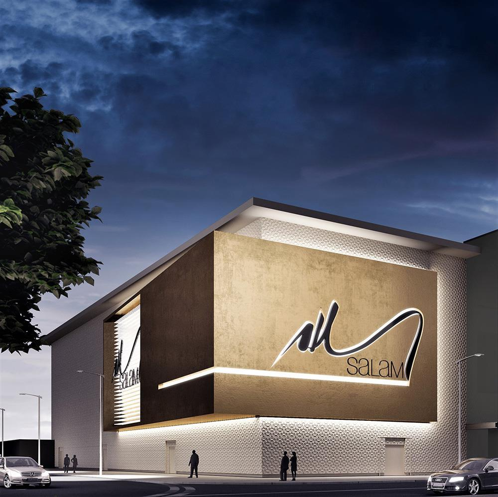 Salam Department Store - Mall of Qatar: Photo 5