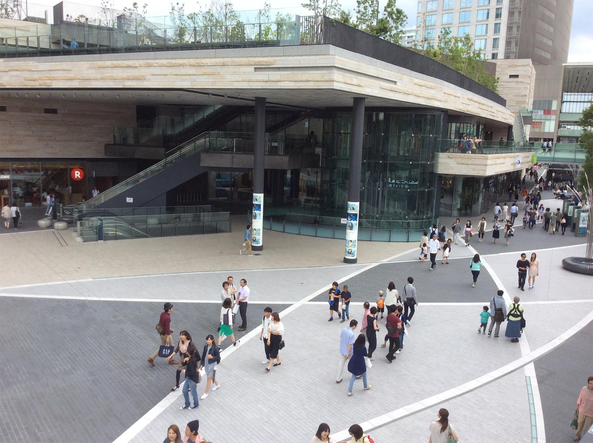 Futakotamagawa Station: Photo 2