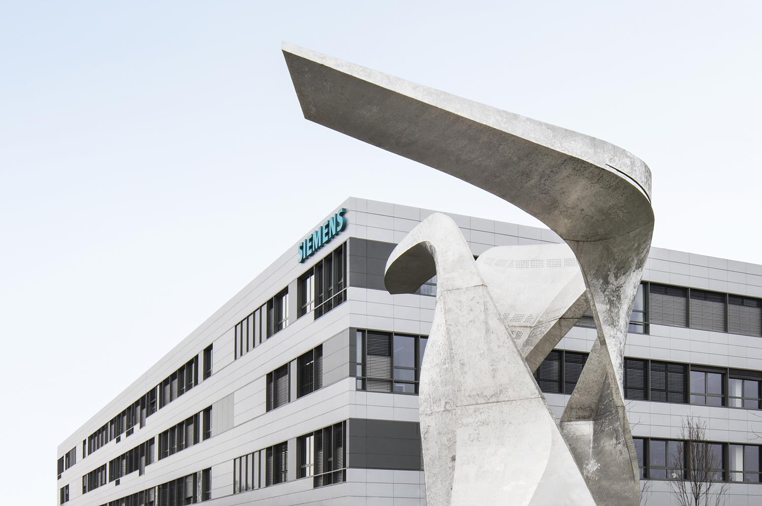 Siemens Headquarter: Photo 15